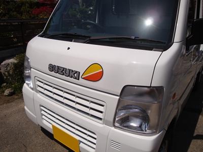 DSC03572_R.JPG
