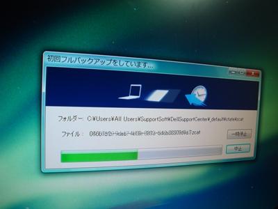 DSC07472_R.JPG