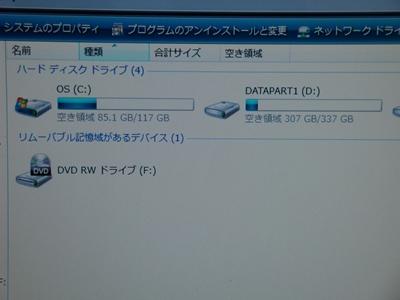DSC07487_R.JPG