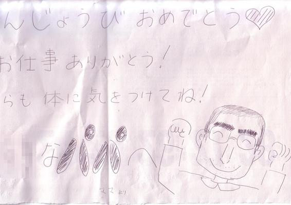 コピー (1) ~ Scan1_R.JPG