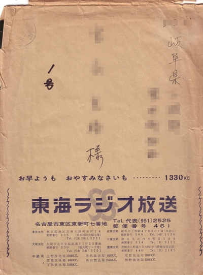コピー (2) ~ Scan1_R.JPG
