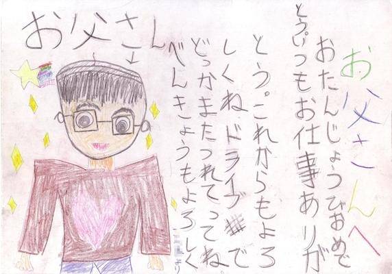 Scan10003_R.JPG