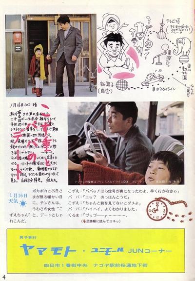 Scan10005_R.JPG