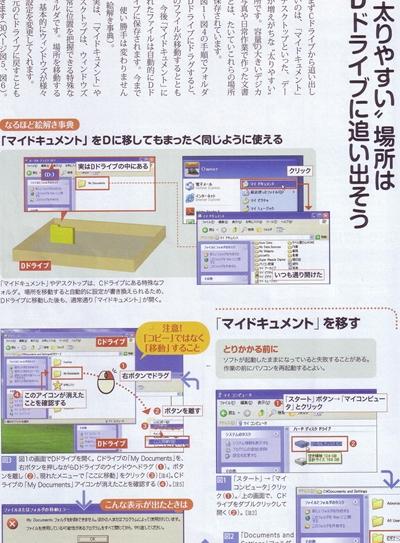 Scan10086_R.JPG