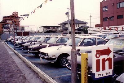 いすゞ いすゞ 117クーペ 専門店 : 1565.blog.so-net.ne.jp