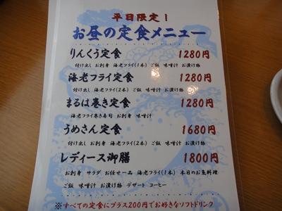 DSC01469_R.JPG