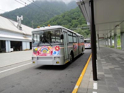 DSC05019_R.JPG