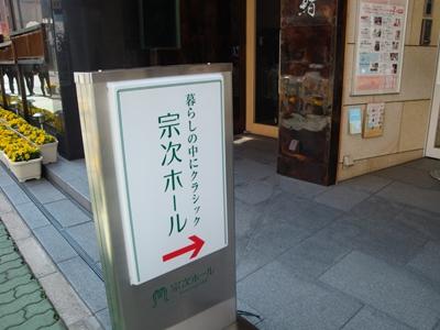 DSC08378_R.JPG