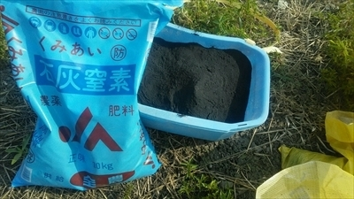 土壌消毒-4_R.JPG