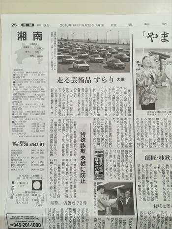 読売新聞_R.jpg