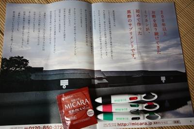 IMG_0187_R.JPG