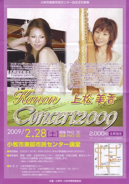 Scan10002_R.JPG