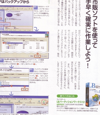 Scan10094_R.JPG