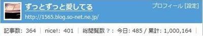 blog100_R.JPG